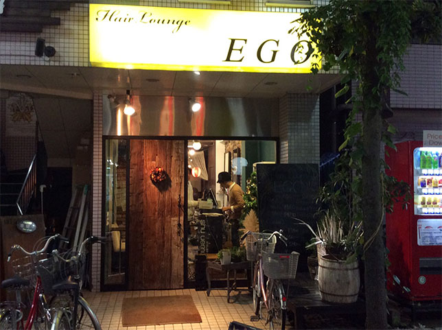 Hair Lounge EGO武蔵新城店